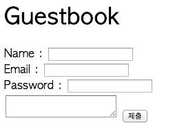 making_guestbook_using_rails_21