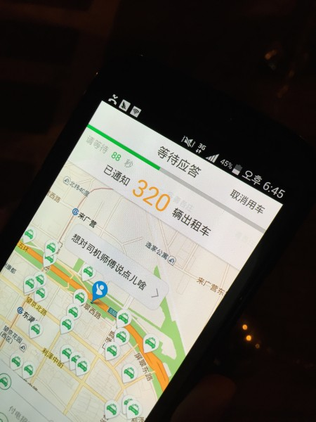 experience_china_taxi_app_04