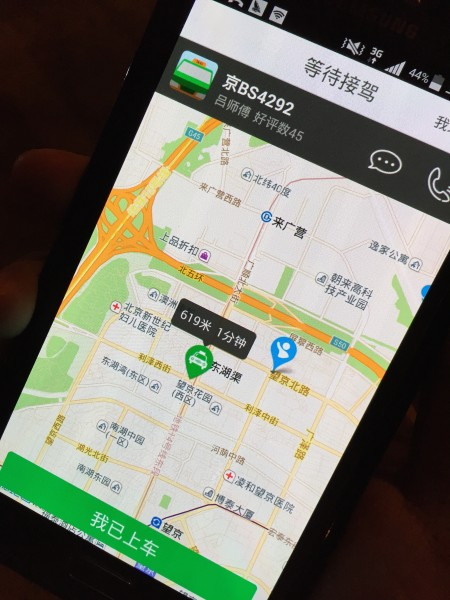 experience_china_taxi_app_05